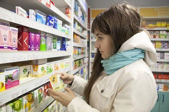 Прочему в аптеках разные цены.