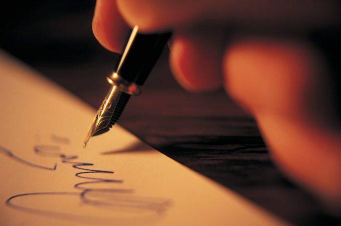 Открытое письмо семье С.Н.Лазарева