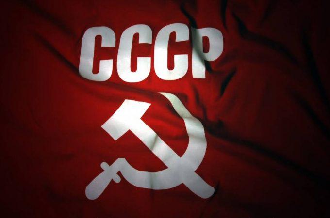 Уроки СССР. Как воспитать патриота!
