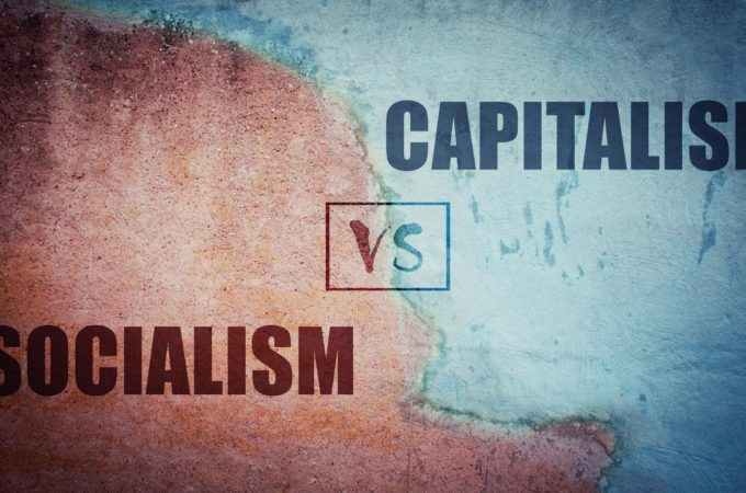 Капитализм или социализм?